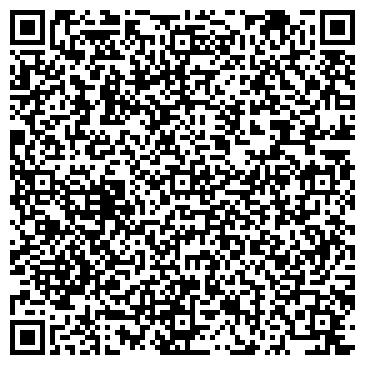 QR-код с контактной информацией организации Corpus Civilius (Корпус Цивилиус), ТОО