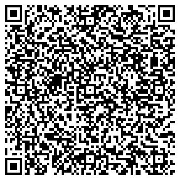 QR-код с контактной информацией организации Корпорация SAMAY, ТОО