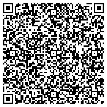 QR-код с контактной информацией организации КАМАЗ - АвтоТрейд-К, ТОО