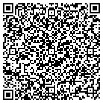 QR-код с контактной информацией организации Кам Авто Лидер, ТОО