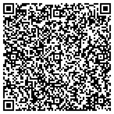 QR-код с контактной информацией организации Consultex (Консалтекс), ТОО