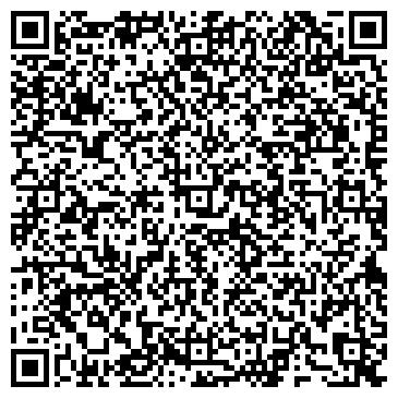 QR-код с контактной информацией организации ASS Consulting, ТОО