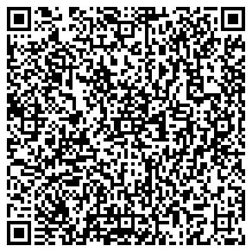 QR-код с контактной информацией организации Ту-Телл, ЧТУП