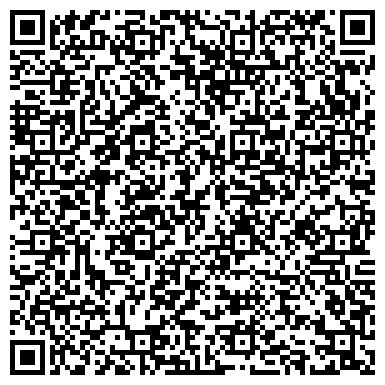 QR-код с контактной информацией организации Capital Finance Centre(Капитал финансовый центр), ТОО