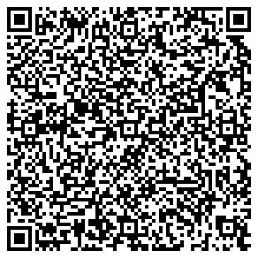 QR-код с контактной информацией организации Каздизельастык, ТОО