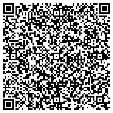 QR-код с контактной информацией организации ТК Поставщик, ТОО