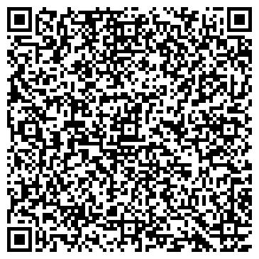 QR-код с контактной информацией организации Agrotechnika (Агротехника), ТОО