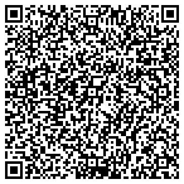 QR-код с контактной информацией организации ИНСПЭК, ТОО