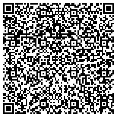 QR-код с контактной информацией организации LIAL (ЛИАЛ), ТОО