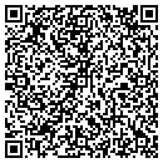 QR-код с контактной информацией организации Harmony pool constraction, ТОО