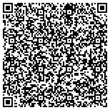 QR-код с контактной информацией организации Мангистауская сервисная компания, ТОО