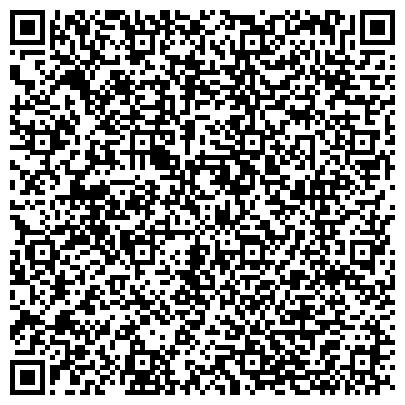 QR-код с контактной информацией организации Development Building Company Таймас (Девелоупмент Билдинг Компани Таймас), ТОО