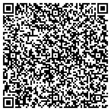 QR-код с контактной информацией организации Erdan Company (Ердан Компани), ТОО