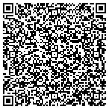 QR-код с контактной информацией организации Экстерран Казахстан, ТОО
