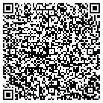 QR-код с контактной информацией организации Казинж Проект, ТОО