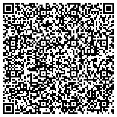 QR-код с контактной информацией организации R.L. KAZ-INSTROI LTD (Р.Л. Каз-Инстрой Лтд), ТОО