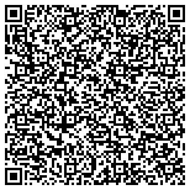 QR-код с контактной информацией организации Пролог Сентрал Эйжа (Prolog Central Asia LLP), ТОО