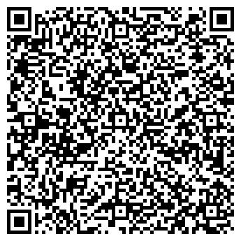 QR-код с контактной информацией организации Kazdelivery LLP, ТОО