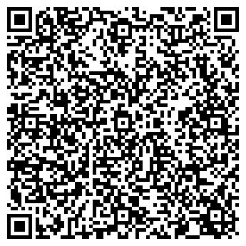 QR-код с контактной информацией организации Kide, ТОО