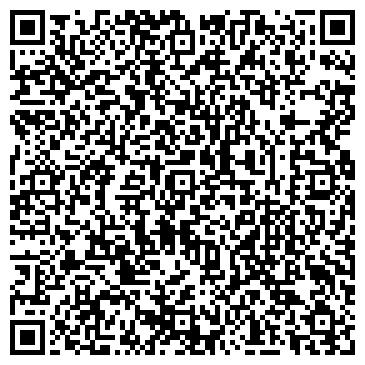 QR-код с контактной информацией организации Торговый дом Heaven House, ТОО