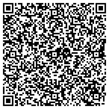 QR-код с контактной информацией организации Ак Бидай - Терминал, АО