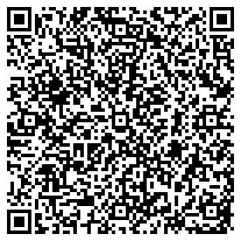 QR-код с контактной информацией организации World Company Aktau (Уорлд Компани Актау), ТОО
