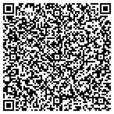 QR-код с контактной информацией организации Вендинговая компания Ven, ИП