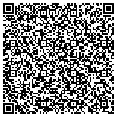 QR-код с контактной информацией организации SBI Engineering (Си Ви Ай Инжиниринг), ТОО