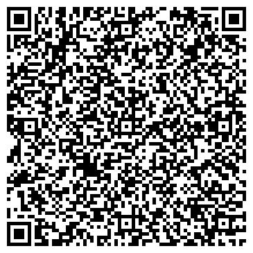 QR-код с контактной информацией организации Казахстанская биржа услуг, ТОО