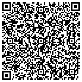 QR-код с контактной информацией организации Би-логистик, АО