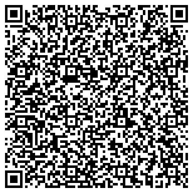 QR-код с контактной информацией организации Юридическая компания Аtazan (Aтазан), ТОО