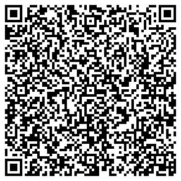 QR-код с контактной информацией организации FB Capital (ЭфБи Капитал), ТОО