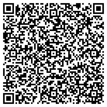QR-код с контактной информацией организации Алтын Брокер АС, ТОО