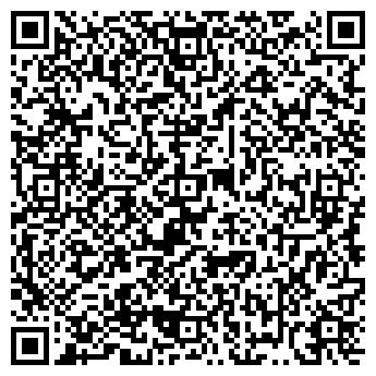 QR-код с контактной информацией организации STG Custom (Cae Trans Logistic Group), ТОО