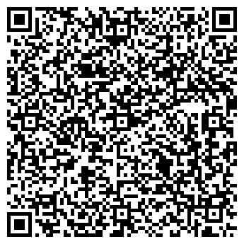 QR-код с контактной информацией организации ШОНА, ТОО