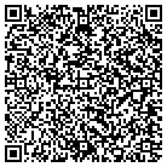 QR-код с контактной информацией организации Нур Абен, ТОО
