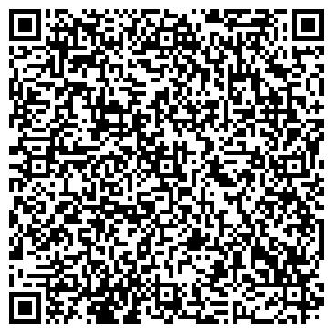 QR-код с контактной информацией организации Comportal (Компортал), ТОО