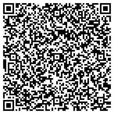 QR-код с контактной информацией организации Green Wave (Грин Вэйв), ТОО