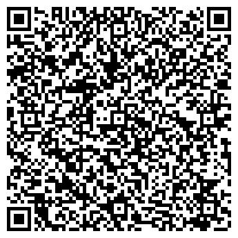 QR-код с контактной информацией организации ПФК Темирлан, ТОО