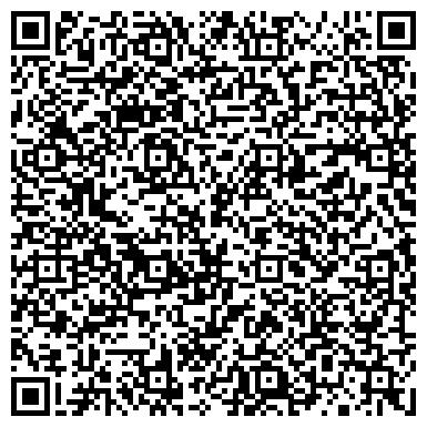 QR-код с контактной информацией организации Ай Жұлдыз Құрылыс