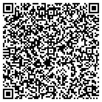 QR-код с контактной информацией организации Интернет Склад, ТОО