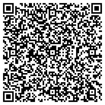 QR-код с контактной информацией организации Вессер, ТОО
