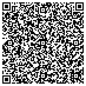QR-код с контактной информацией организации Royal Apple (Роял Эпл), ТОО