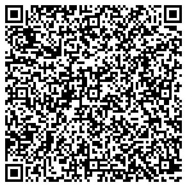 QR-код с контактной информацией организации Газпром нефть - Казахстан, ТОО