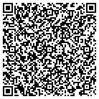 QR-код с контактной информацией организации КМГ-Онимдери, ТОО