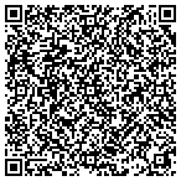 QR-код с контактной информацией организации Стелла Трейдинг, ТОО