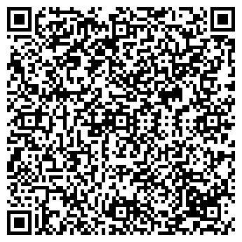 QR-код с контактной информацией организации Кереге, ТОО