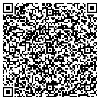 QR-код с контактной информацией организации Алматахимреактив, ТОО