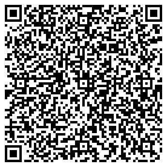QR-код с контактной информацией организации United System Trade (Юнайтед Систем Трейд), ТОО