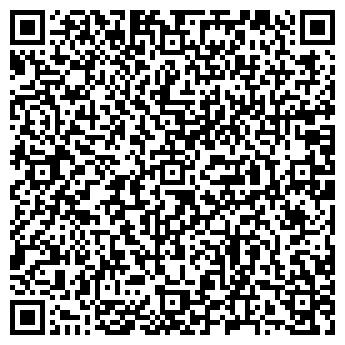 QR-код с контактной информацией организации Marketboom (Маркетбум), ТОО